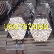 AlCu2.5铝棒热轧圆、锻环AlCu2.5铝棒渊告