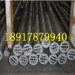 4Cr5MoSiV1圓鋼棒材、拋光4Cr5MoSiV1圓鋼淵告