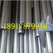 ld30铝板切型、热轧棒ld30铝板渊告