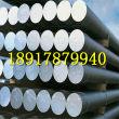 4cr3mo2mnvb模具鋼鋼板、固溶4cr3mo2mnvb模具鋼淵告