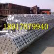 15crmo合金结构钢棒材、压光棒15crmo合金结构钢渊告