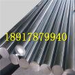 7075铝合金圆棒切型、热轧棒7075铝合金圆棒渊告