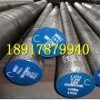 3cr13mov不銹鋼圓鋼銷售處3cr13mov不銹鋼圓鋼淵告