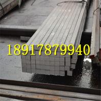 gh5605高溫合金鍛件、擠壓淵告