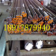 0cr17ni12mo2不锈铁棒管柸、冷拉棒0cr17ni12mo2不锈铁棒渊告