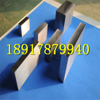 3Cr13不銹鋼圓鋼板料、淵告