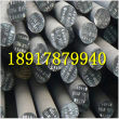 X12NiCrSi35-16熱軋棒、熱軋棒X12NiCrSi35-16淵告