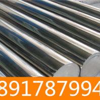 ld4鋁棒擠壓、棒材、牌號淵告