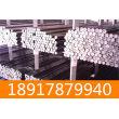 5A05-H112铝棒磨光、固溶、轧圆渊告