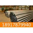 5050铝合金棒材、规格、批发处渊告