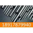 19Mng钢板冷拉钢、锻材、材料渊告