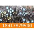 6351铝排光圆、棒材、板料渊告