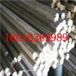 3cr18mn12si2n不锈钢卷板钢化学成分材质御讯