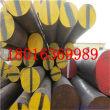 09cupcrnia耐候鋼板管柸、鍛方09cupcrnia耐候鋼板御訊