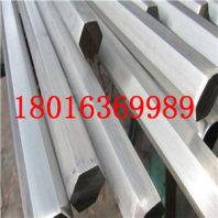 N1310B鋼板零售網點N1310B鋼板御訊