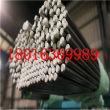 5086合金鋁板 代理零售網點御訊