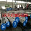 5b05鋁合金規格多樣國內外牌號報價、材料御訊