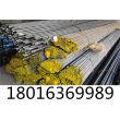 q420高強鋼零售渠道、材料御訊