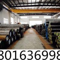 60crmna圓鋼對應中國什么材質、材料御訊