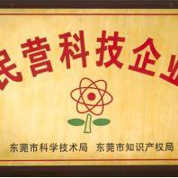 惠州市快速出具报告计量校准仪器
