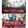 訪問##鎮江市句容量具計量校準##校驗檢測機構