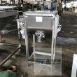 金屬粉末混料機臥式面粉攪拌機飼料均勻混合機