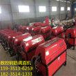 今日報價:(山西朔州750型鋼筋切斷調直機)@歡迎來電
