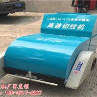 (棗莊大型路面刻紋機混凝土路面刻紋機歡迎來電