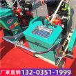 潛江kwj-400地面刻紋機壓紋機
