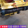 惠州400型電動路面刻紋機切割一體機