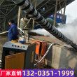 2021歡迎訪問## 渭南隧道模板電加熱橋梁養護器##股份集團