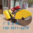 山西晉城500型路面切縫機 -建筑道路切縫機