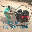 江蘇鹽城混凝土馬路切割機 -500鋸片式路面切縫機