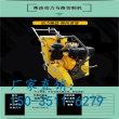 浙江紹興混凝土路面馬路切割機 -柴油路面切割機