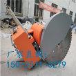 廣西桂林水泥路面切縫機 -水泥路面切縫機