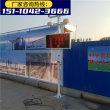 南充环境监测仪扬尘监测仪环境监测仪信息