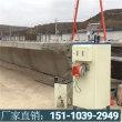 2021歡迎訪問## 河南汝州公路混凝土燃油橋梁蒸汽養護器##股份集團