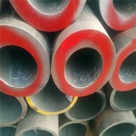 巴彥淖爾 Q355B大口徑薄壁鋼管 232*14無縫鋼管 現貨供應