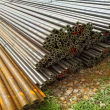 安陽 35Crmo無縫鋼管 900*30無縫鋼管 量大優惠