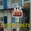 湖南懷化揚塵監測系統廠家廠家