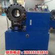宜城工地樁鋼管縮管機批發廠家