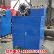 汩羅液壓全自動立臥鋼管縮管機廠家直銷