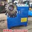 湖南漣源液壓鋼管縮管機價格表