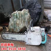 重庆手持式金刚石链锯厂家价格