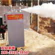 河北三河全自動蒸汽養護機廠家