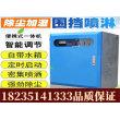 貴州銅仁 工地全自動圍擋噴淋除塵系統