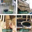 2021欢迎访问##娄烦阴离子絮凝剂技术##实业集团