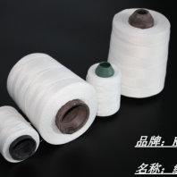 海港-封包线厂-白色缝包线-缝包线国标