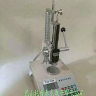 欢迎##瑞安防水秤##5吨电子地磅