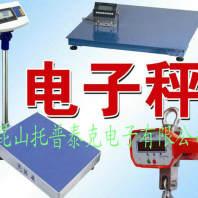 歡迎##平頂山舞鋼HF100拉力計##視頻顯微鏡